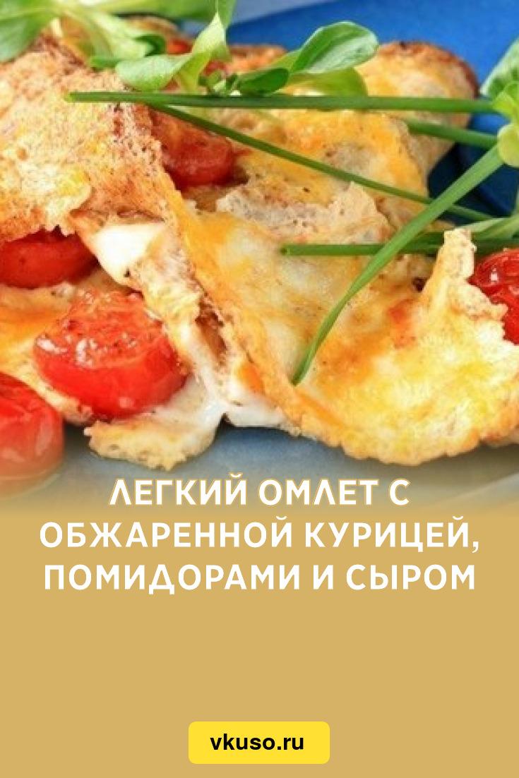 считать, гифка курица помидоры передвижного столика является